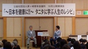 谷田大輔&谷田昭吾親子で初の講演会
